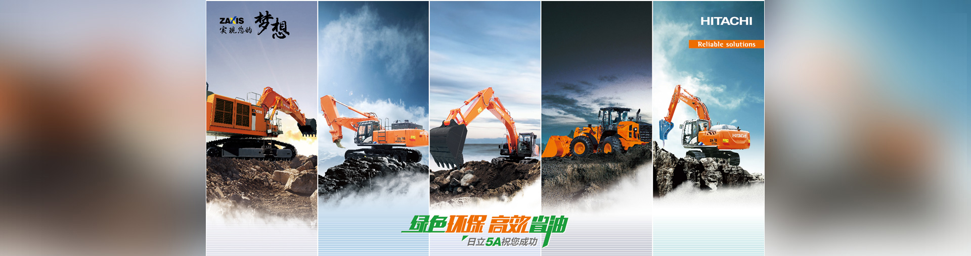 5A系列产品