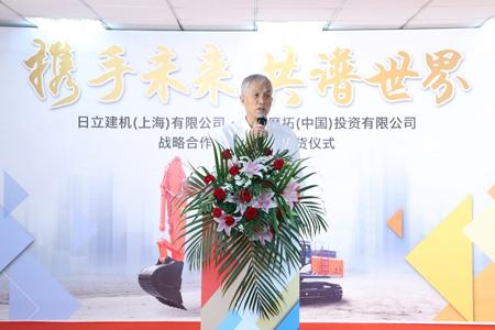 中国工程机械工业协会会长祁俊先生致辞