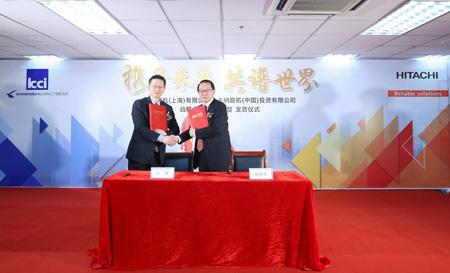 日立建机(上海)有限公司和卡纳磨拓(中国)投资有限公司签订战略合作协议